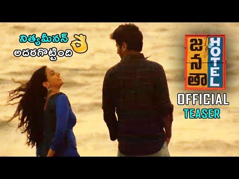 Janatha Hotel Movie Teaser | Salmaan, Nithya Menen | Latest Telugu Movies Trailers | Bullet Raj