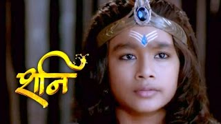SHANI - 18th September 2017 | Full Launch Party | Colors Tv Shani Dev Today Latest News 2017