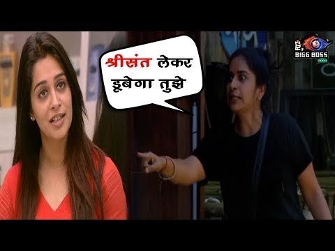 Bigg Boss 12 | Dipika Kakar And Surbhi Rana Fighting As Dipika Supports Sreesanth | BB 12