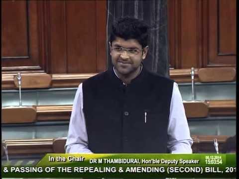 Dushyant Chautala in LokSabha: SYL Dispute, Water Tribunal Authority & Sugar Prices