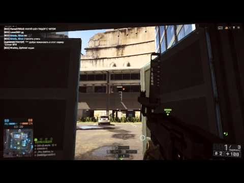 "Battlefield 4 игра с оружием SPAS-12 карта ""платина на Меконге"""
