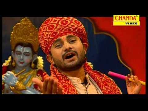 Shyam Ke Bina Tum Aadhe | श्याम के बिना तुम आधे राधे  | Hindi Krishan Bhajan