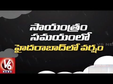 Monsoon Hits Telangana And AP, Heavy Rains Likely In 48 Hours | Weather Report | V6 News