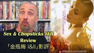 The Forbidden Legend Sex amp  Chopsticks Iamp II I