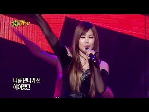 [HOT] Infinite Challenge 무한도전 - Kim Hyun-Jeong_그녀와의 이별 20141227