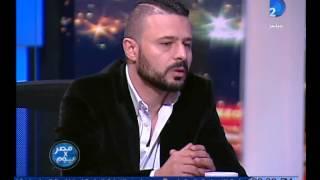 مصر فى يوم| عمار حسن الغناء للحب غناء للوطن فلسطين الحبيبة