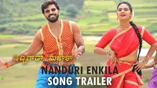Nanduri Enkila Video Song  | Arjun Reddy, Neha Deshpandey, Babu Mohan