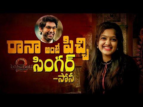 I am mad about Rana Daggubati: Baahubali 2 Singer Sony Interview || #Baahubali2 Hamsa Naava Singer thumbnail