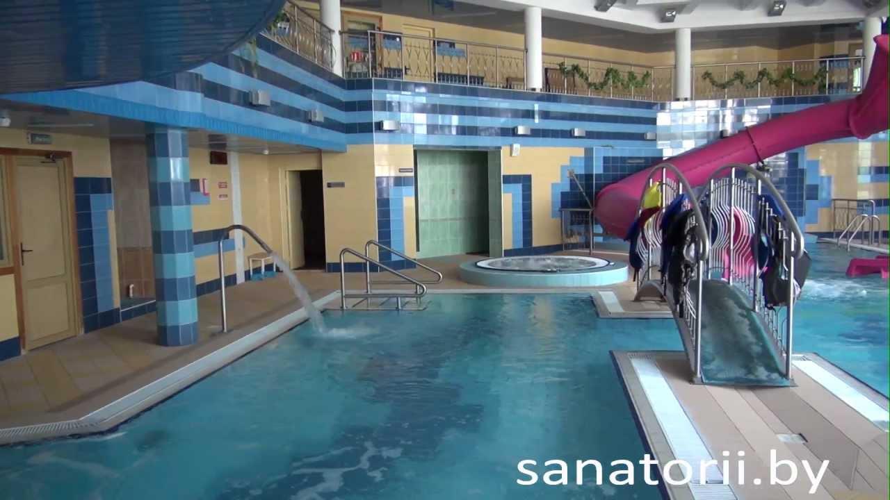 Санатории белоруссии с аквапарком официальный сайт