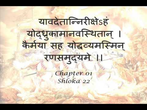 Bhagavad Gita: Sanskrit Recitation With Sanskrit Text - Chapter 01 video