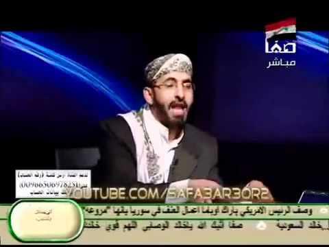 الشيخ خالد الوصابي يعطي الشيعة درس , من هو المهدي ؟