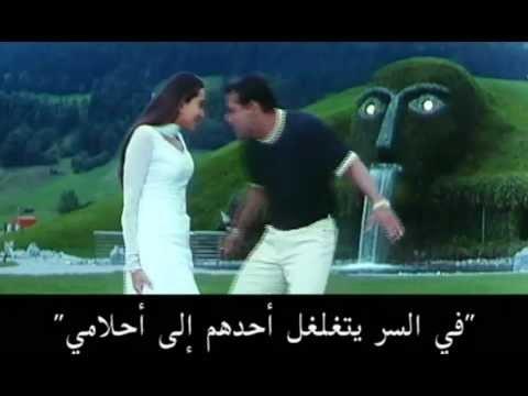 Chori Chori Sapno Mein - Chal Mere Bhai - Salman Khan & Karishma...