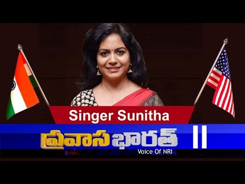 Singer Sunitha with Laxmi Devineni @ Womaania | Pravasa Bharat | Part 2 : TV5 News