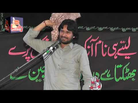 Zakir Madasar Abbas | 30 May 2019 | Lond Pur Gujrat | Raza Production
