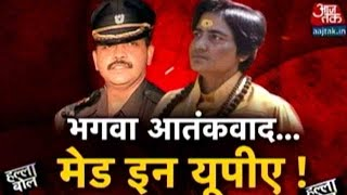 Halla Bol: NIA Makes Way For Release Of Sadhvi Pragya