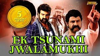 Ek Tsunami Jwalamukhi (LION) ᴴᴰ 2015 | Hindi Dubbed Full Movie | Balakrishna, Trisha Krishnan