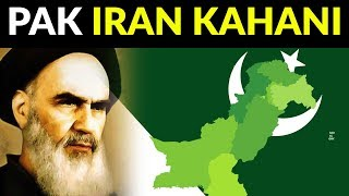 Pak Iran Relations - Past, Present and Future! | K2K Pakistan