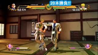 JJASB Kosaku Kira vs Yoshikage Kira