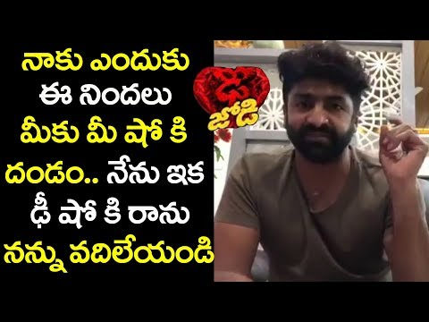 Sekhar Master Sensational Comments on Dhee Show | Dhee jodi #9RosesMedia