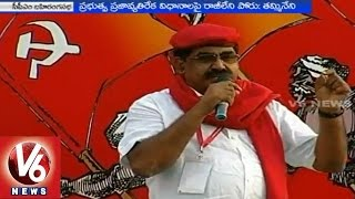 CPI(M) first Telangana Mahasabhalu grand success in Hyderabad (05-03-2015)