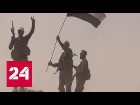 Сирия начинает с чистого листа