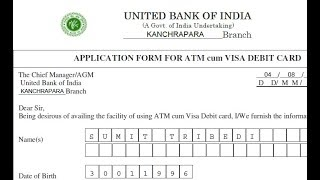 Sumit tribedi viyoutube how to fill atm card application form of united bank of india ubi thecheapjerseys Gallery