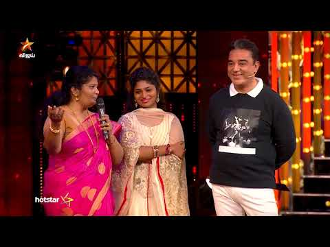 Bigg Boss 3 Promo 02 15-09-2019 Vijay TV Show Online