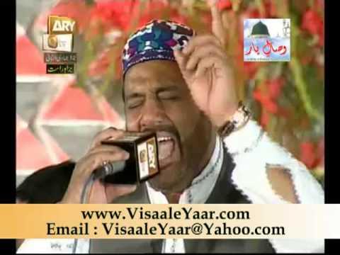 Urdu Naat( Hon Khaak Magar)Syed Altaf Shah Kazmi 22/4/13 Eidgah Sharif.By Visaal