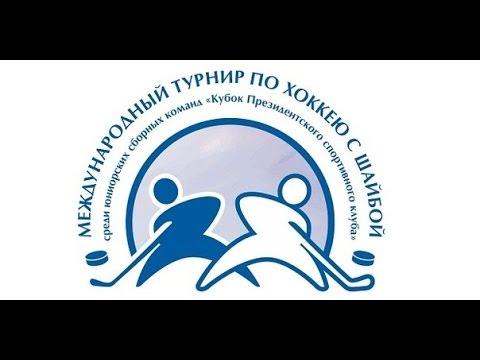 PRESIDENTS SPORTS CLUB CUP : Belarus - Russia 5.11.2016