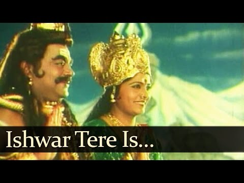 Ishwar Tere Is Aseen Shakti Ko - Shiv Jatadhari Movie Songs - Best Lord Shiva Devotional Songs