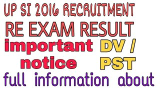 UP POLICE || SI || RECRUITMENT 2016 || RE EXAM RESULT || DOWNLOAD ADMIT CARD FOR || DV/PST EXAM