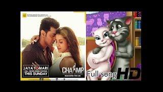 Jaya Tomari | Chaamp | Dev & Rukmini | Jeet Gannguli | Raj Chakraborty | Talking Tom Cat and Angela