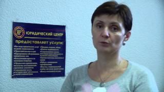 Правовое регулирование международных наследственных отношений  Юридические консультации  Первушина Н