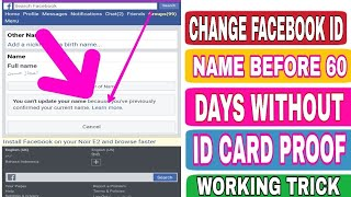 How to Change Facebook id Name before 60 days Without Identity Card | without proof