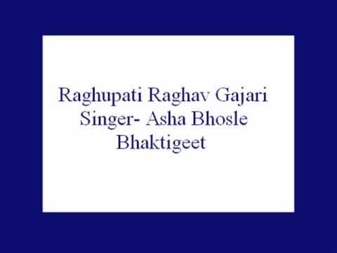 Raghupati Raghav Gajari Gajari- Asha Bhosle (Bhaktigeet).