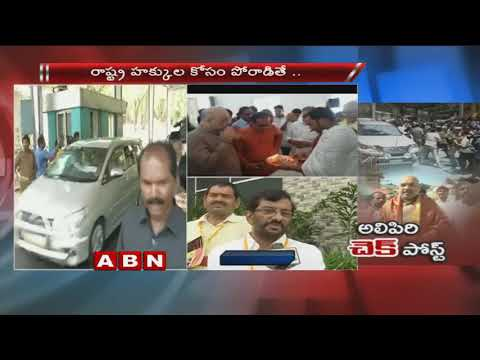 AP Ministers Chinna Rajappa & Somireddy Responds To Amit Shah Incident | ABN Telugu