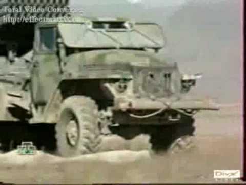 Вспомни Афган