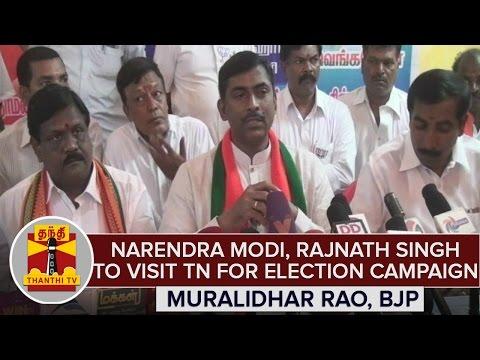 """Narendra Modi, Rajnath Singh To Visit TN For Election Campaign"" - Muralidhar Rao, BJP"