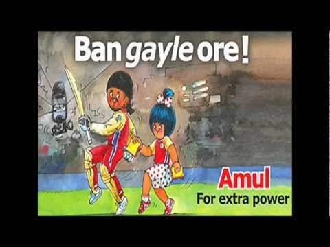 Longest Ad Campaign in the world - Amul