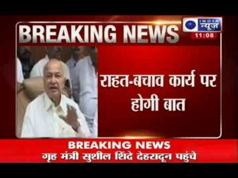 India News : Sushil Kumar Shinde reaches Dehradun