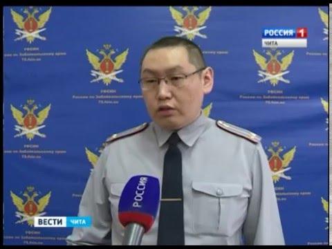 ГТРК Чита   Лидер банды осиновских Игорь Осинцев может получ