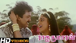 Sithagathi Pookale... Tamil Movie Songs - Rajakumaran [HD]