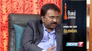 Paesum Thalaimai - Millionaire barber Ramesh Babu shares his success story 4/4 | 28-12-15
