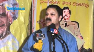 Part 2 : Dr.  Raghavendra Rao Prasad  @ Commemoration of the Legend NTR