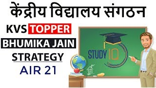 KVS Topper AIR 21 Bhumika Jain - How To Prepare For PRT, PGT, TGT, KVS Teachers' Recruitment Exams
