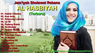 Full Album Sholawat Terbaru Keren AL HASBIYAH versi Modern | Jam'iyah Sholawat Rebana Madiun HD