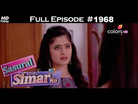 Sasural Simar Ka - 2nd November 2017 - ससुराल सिमर का - Full Episode thumbnail