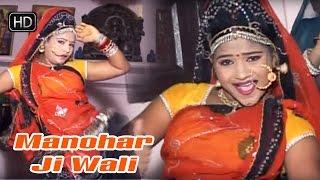 Manohar Ji Wali Musal ParByan Ji Ka Laal Tamatar Super Hit Songs 2016 Rajasthani