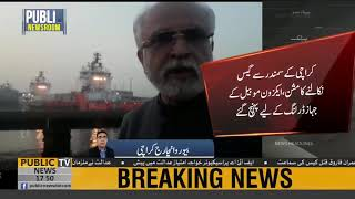 First Time Offshore Oil Drilling in Pakistan | ExxonMobil | Kekra X-1 | Saipem 12000