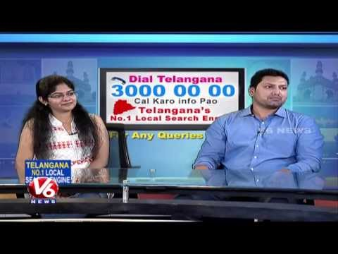 Dial Telangana l Telangana's No 1 Local search Engine l V6 News 07 06 2015
